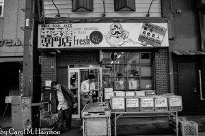 "Record shop, ""vintage"" style"